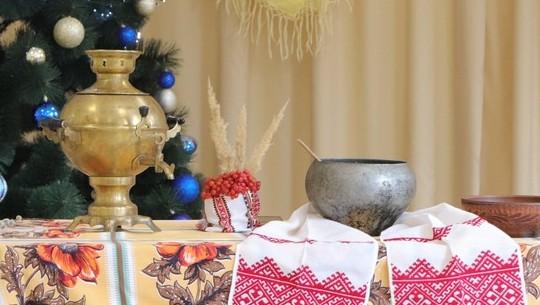 Свято Маланки!
